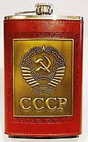 Фляга СССР
