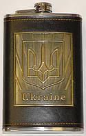 Фляга Украина 300 мл