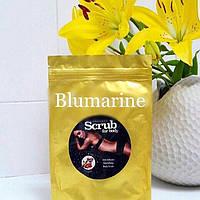 Кофейный антицеллюлитный скраб с миндальным маслом от ТМ Blumarine, 150 грамм