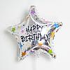 """Шар фольгированный звезда на английском языке """"С днем рождения"""" 44 см"""