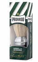 Помазок для бритья PRORASO PROFESSIONALE щетина кабана