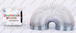 Металлическая пружинка-радуга