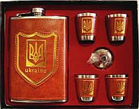 Набор: фляга + 4 стопки + лейка с гербом Украины