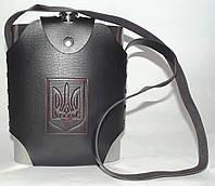 Фляга в сумке с гербом Украины