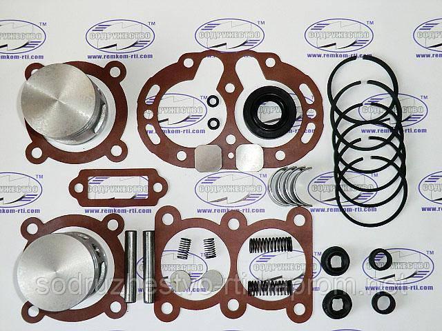 Ремкомплект компрессора ЗиЛ / Т-150 / КамАЗ номинал (полный комплект+палец+седла)