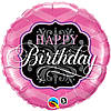 Фольгированный шар Happy birthday 46см (гелий)