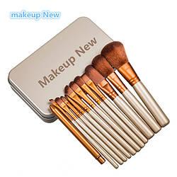 Кисти для макияжа MakeUp,12 штук в металлическом футляре!