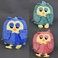 Детский рюкзак Сова для маленьких деток