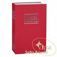 Сейф-книга, Английский словарь TS 0309M с кодовым замком