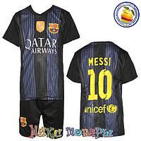 Форма на футбол для ребёнка Размеры: от 6 до 10 лет