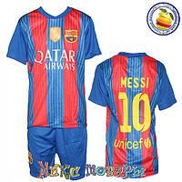 Форма для футбола Барселона все хотят быть как Месси Размеры: от 6 до 10 лет
