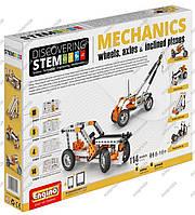 Конструктор Engino Stem «Механика Колеса оси и наклонные плоскости» (STEM02)