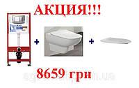 Инсталляция TECEbase 4x1 9400005 и Подвесной унитаз JOYCE 56071001  + сиденье SLIMSEAT