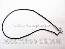 Каучукова основа на шию тонка з подовжувачем 45-50 см (100 шт)