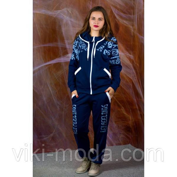 Спортивный костюм Юнона (темно-синий)