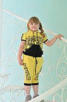 Спортивный костюм Гаванна (желтый)