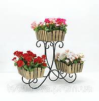 Подставка под цветы Сани 3 Горка Кантри