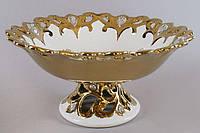 """Блюдо для фруктов """"Жар-птица"""" Gold Luxury-05 Ø31см с декоративными стразами"""