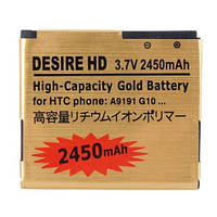 Усиленный аккумулятор HTC Desire HD A9191 / G10 / BD26100 / BA S470 (2450 mAh)
