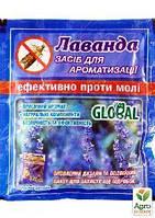 """Таблетки от моли и для ароматизации воздуха""""Лаванда"""" ТМ """"Global"""" 10шт"""