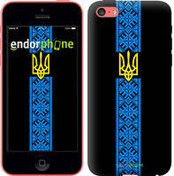 "Чехол на iPhone 5c Тризуб в вышиванке ""1158c-23-4848"""