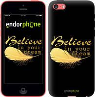 """Чехол на iPhone 5c Верь в свою мечту """"3748c-23-4848"""""""