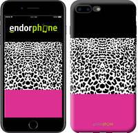 """Чехол на iPhone 7 Plus Шкура леопарда v3 """"2723c-337-4848"""""""