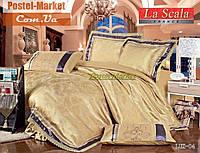 La Scala LUX-04 жаккард шелковый с шелковой вышивкой (Полуторный 160*220)