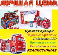 """Большая музыкальная пожарная машинка с мыльными пузырями """"Pumper"""" из мультфильма """"Тачки""""."""
