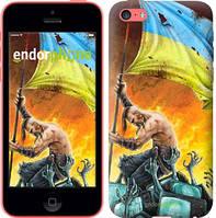 "Чехол на iPhone 5c Сильна Україна ""1966c-23-4848"""