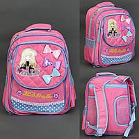 Школьный рюкзак оптом Париж c ортопедической спинкой