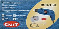 Гравировальная машина (гравер) Craft Csg-160, фото 1