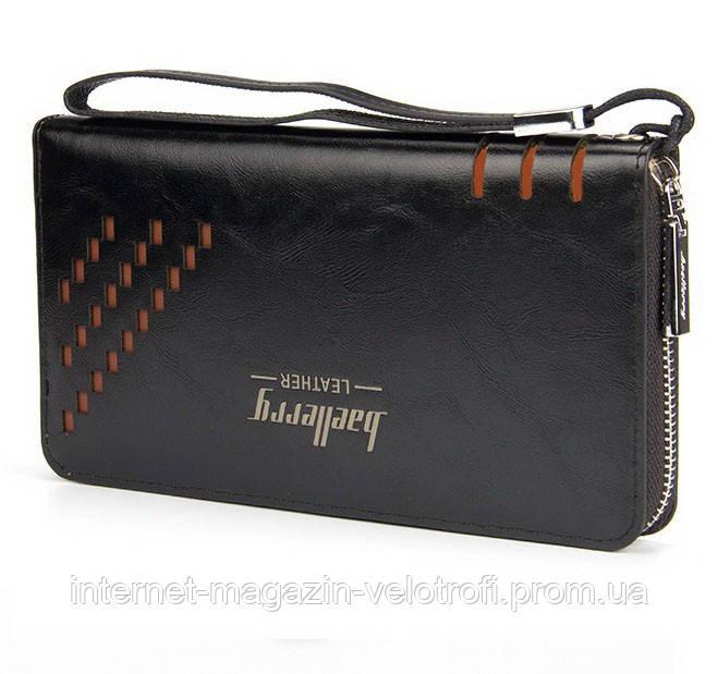 Мужская сумка-клатч черная