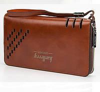 Мужская сумка клатч (коричневая)