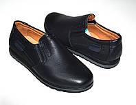 Туфли на мальчика школа 26-28