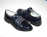 Осенние туфли на девочку 32-37