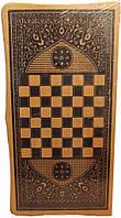 Набор 3-в-1: нарды + шахматы + шашки.