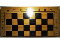 Шахматы. Доска (бамбук) + фигуры (дерево)4-24