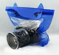 Водонепроницаемый чехол для проф. зеркалок (Canon/Nikon/Minolta…) Bingo BG-13w, изготовленный из мягкого ПВХ т