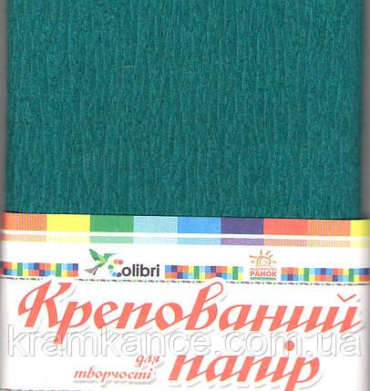 Бумага крепированая МИЦАР  бирюзовая, фото 2