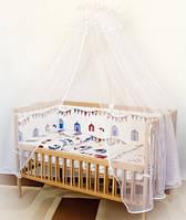 """Детские постельные комплекты """"Паруса"""" 7 ед.с балдахином, фото 1"""