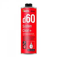 Очиститель дизельной топливной системы BIZOL Diesel System Clean+ d60,  0,25л, B8881