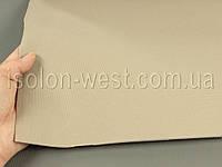 Ткань для потолка автомобиля оригинальная (бежевая, ширина 1.5м).