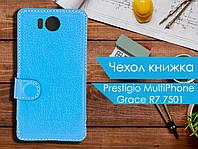 Чехол книжка для Prestigio MultiPhone Grace R7 7501