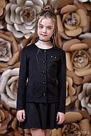 Шкільний піджак для дівчинки Zironka 9544-1 чорний 122