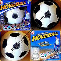 Летающий футбольный мяч HoverBall, хит 2017