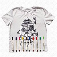 Футболка раскраска детская белого цвета для мальчиков с принтом Ракета с набором 10 разноцветных маркеров
