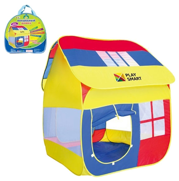 """Детская Палатка в сумке 905L """"Домик"""""""