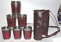 Стопки из нержавеющей стали 6 шт. (кожанная сумка с ремнём)  Объём: 200 мл герб Украины
