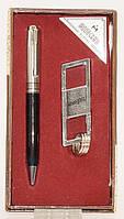 Набор ручка подарочная + брелок